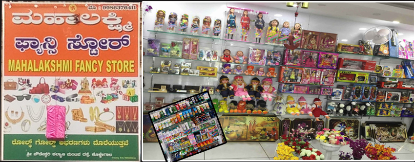 Gift Shops / Bangle Stores / Toys