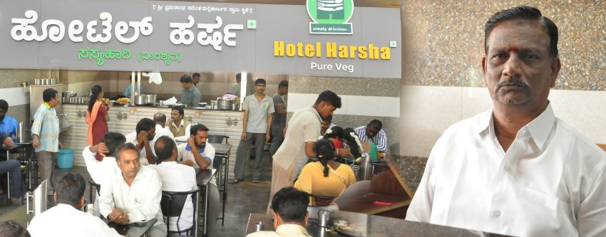 Restaurants / Hotels / Udupi Hotel - Pure Veg