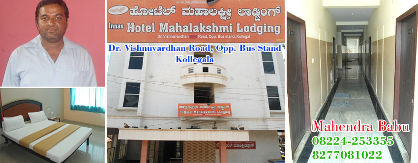 Lodges / Boarding & Lodging